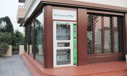 L'ammortamento del distributore automatico – QUESITO