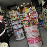 Stupefacenti: la collaborazione con Polizia e Carabinieri – QUESITO