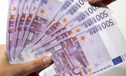 """Dal 27 gennaio """"stop"""" all`emissione di nuove banconote da 500 euro"""